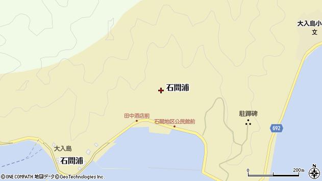 大分県佐伯市石間浦410周辺の地図