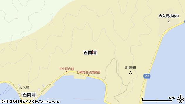 大分県佐伯市石間浦358周辺の地図