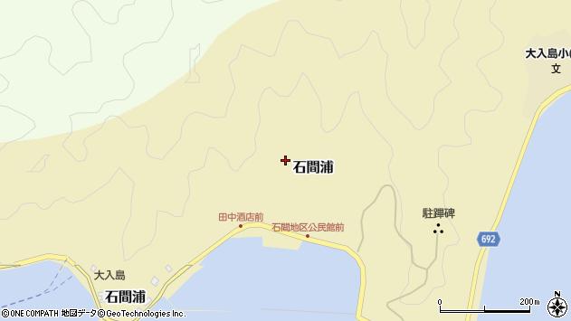 大分県佐伯市石間浦499周辺の地図