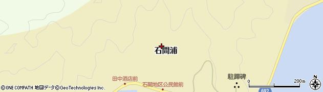 大分県佐伯市石間浦417周辺の地図