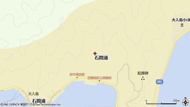 大分県佐伯市石間浦423周辺の地図