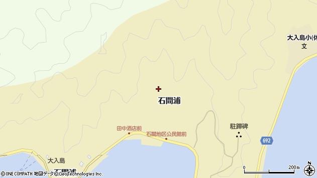 大分県佐伯市石間浦431周辺の地図