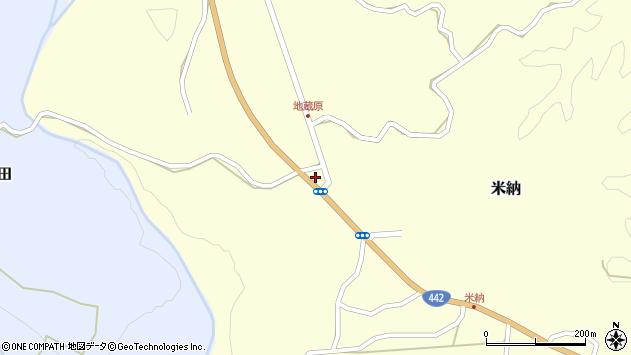 大分県竹田市米納767周辺の地図