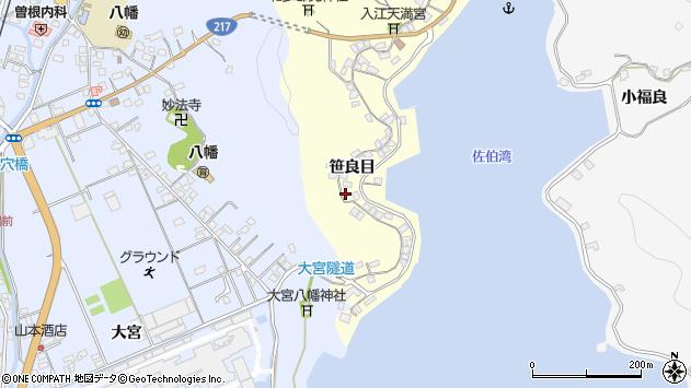 大分県佐伯市霞ケ浦197周辺の地図
