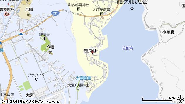 大分県佐伯市霞ケ浦194周辺の地図