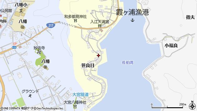 大分県佐伯市霞ケ浦236周辺の地図