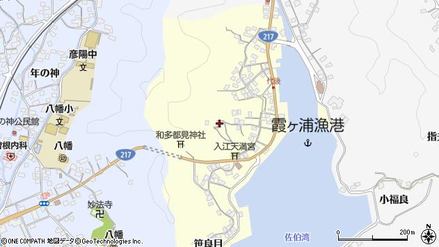 大分県佐伯市霞ケ浦389周辺の地図