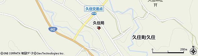 大分県竹田市久住町大字久住6135周辺の地図