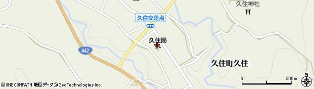 大分県竹田市久住町大字久住6141周辺の地図