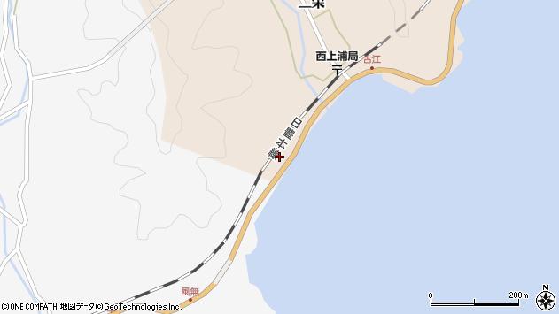 大分県佐伯市二栄1934周辺の地図