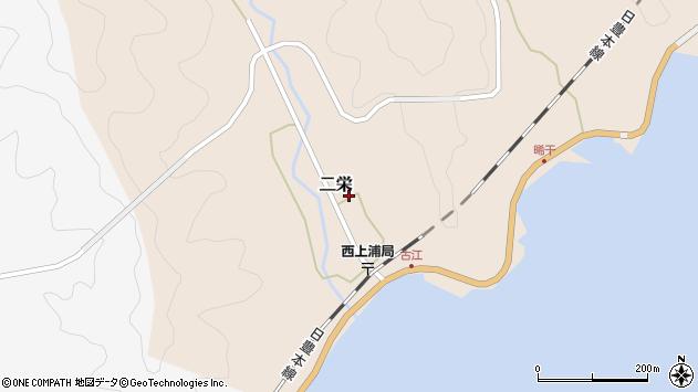 大分県佐伯市二栄1113周辺の地図