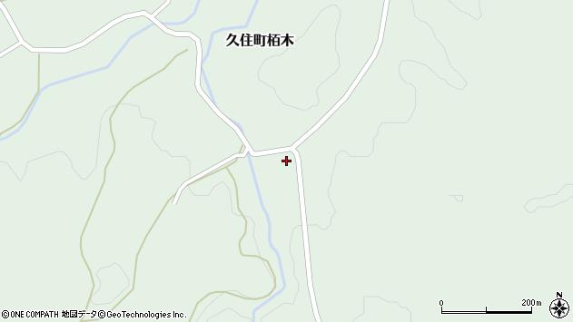 大分県竹田市久住町大字栢木栢木周辺の地図