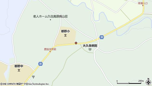 大分県竹田市久住町大字栢木6034周辺の地図