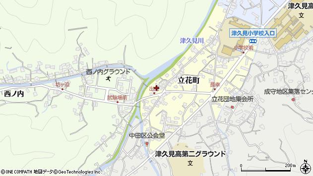 大分県津久見市立花町10周辺の地図