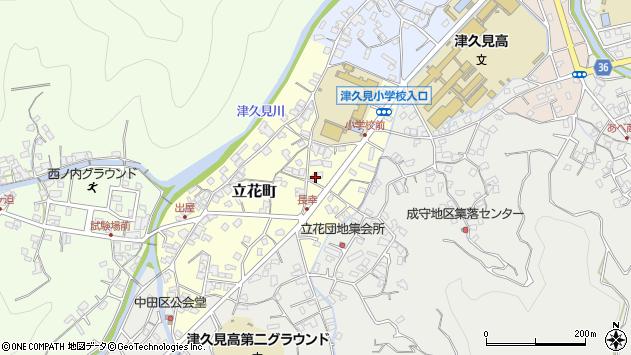 大分県津久見市立花町周辺の地図