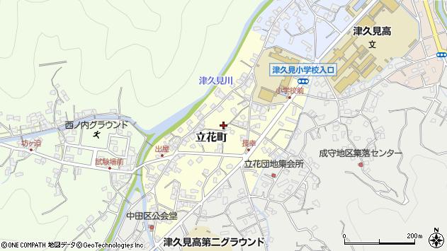 大分県津久見市立花町5周辺の地図
