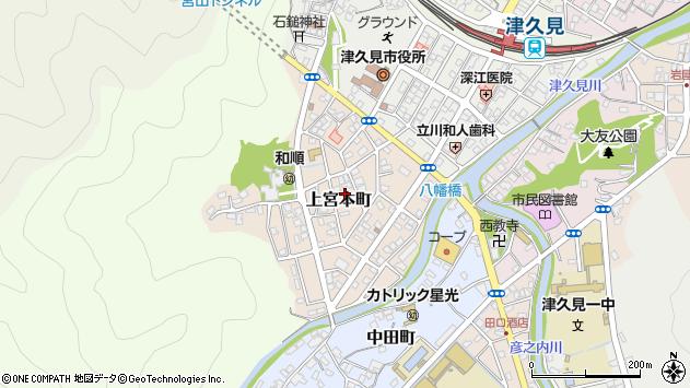 大分県津久見市上宮本町10周辺の地図
