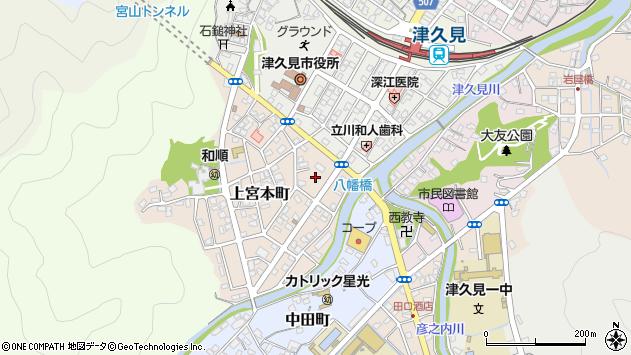 大分県津久見市上宮本町8周辺の地図