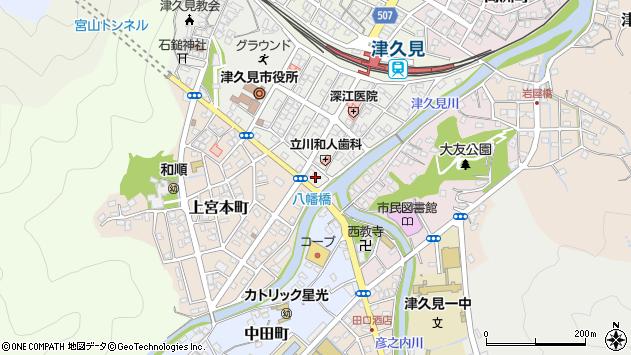 大分県津久見市宮本町1162周辺の地図