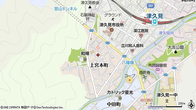 大分県津久見市上宮本町20周辺の地図