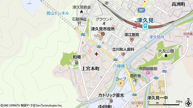 大分県津久見市上宮本町21周辺の地図