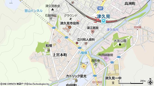 大分県津久見市宮本町12周辺の地図