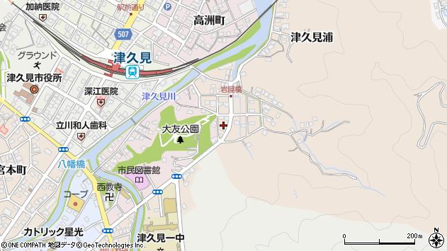 大分県津久見市岩屋町5周辺の地図