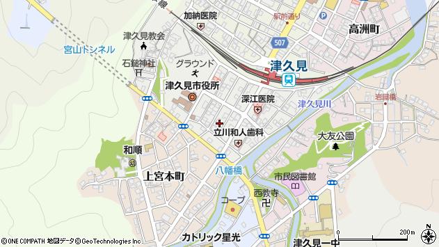 大分県津久見市宮本町13周辺の地図