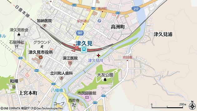 大分県津久見市宮本町1周辺の地図