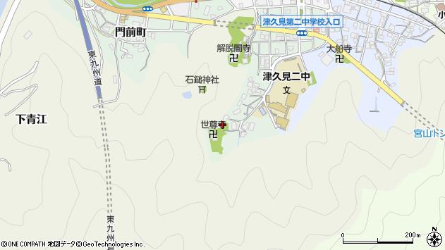 大分県津久見市井無田町14周辺の地図