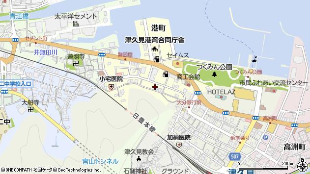 大分県津久見市港町5周辺の地図