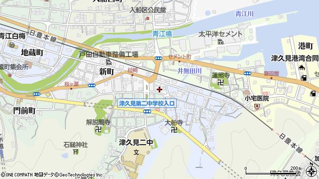 大分県津久見市新町2周辺の地図