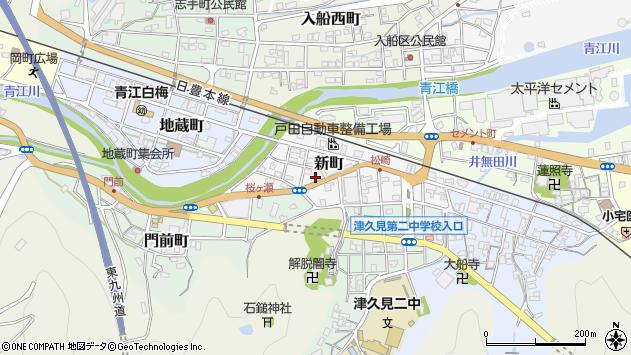 大分県津久見市新町10周辺の地図