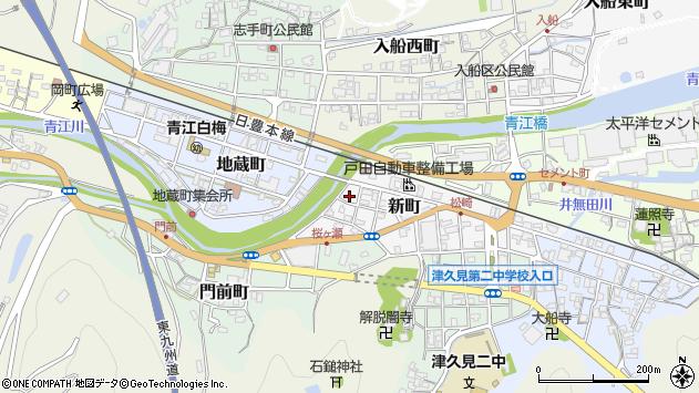 大分県津久見市新町17周辺の地図