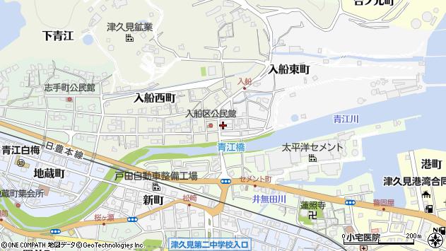 大分県津久見市入船東町2周辺の地図