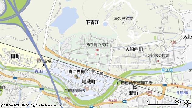 大分県津久見市志手町7周辺の地図
