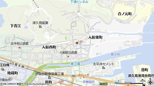 大分県津久見市入船西町5周辺の地図