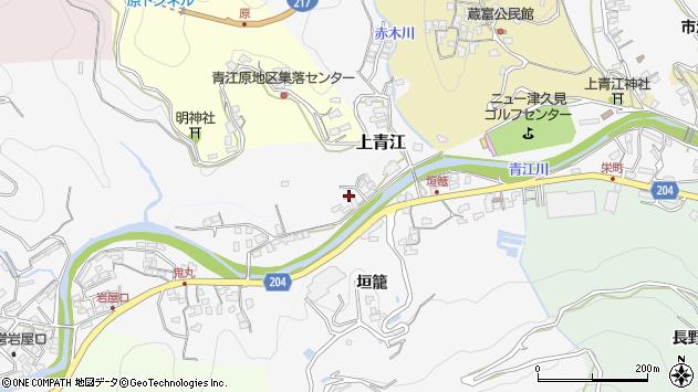 大分県津久見市上青江2408周辺の地図