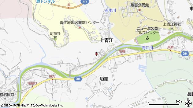 大分県津久見市上青江2409周辺の地図