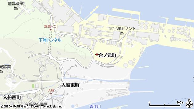 大分県津久見市合ノ元町2周辺の地図