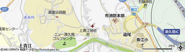 大分県津久見市上青江3279周辺の地図