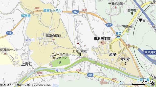 大分県津久見市上青江3308周辺の地図