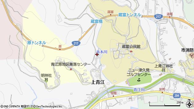 大分県津久見市上青江2468周辺の地図