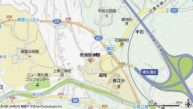 大分県津久見市上青江道尾周辺の地図
