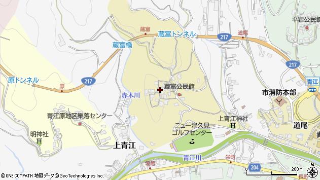 大分県津久見市上青江3211周辺の地図