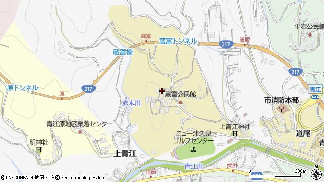 大分県津久見市上青江3210周辺の地図
