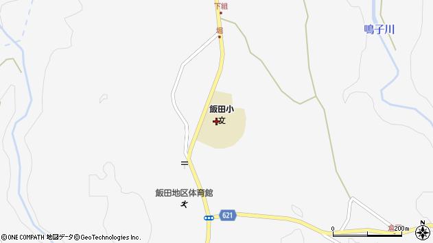 大分県玖珠郡九重町田野1617周辺の地図