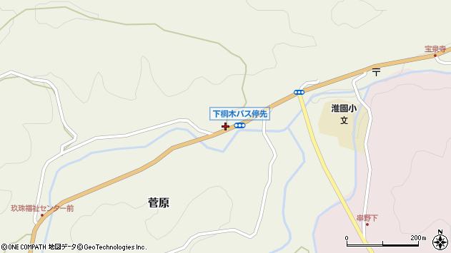 大分県玖珠郡九重町菅原1791周辺の地図