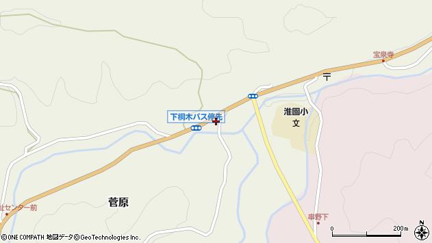 大分県玖珠郡九重町菅原1798周辺の地図