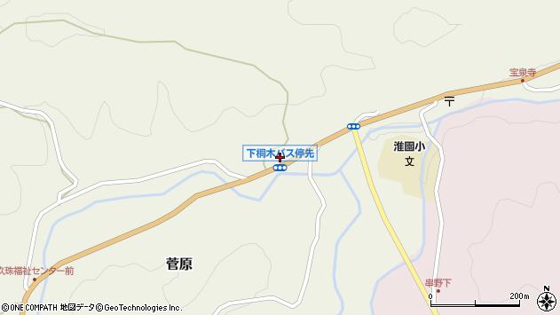 大分県玖珠郡九重町菅原1790周辺の地図